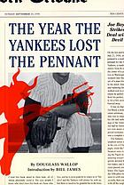 The year the Yankees lost the pennant : a novel