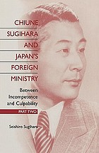 Chiune Sugihara and Japan's Foreign Ministry, between incompetence and culpability