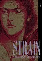 Strain. pulp graphic novel