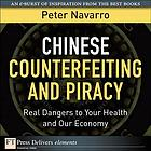 Chinese Counterfeiting and Piracy: Real Dangers to Your Health and Our Economy