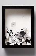 The defense : a novel
