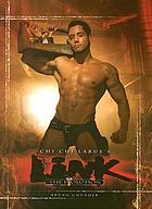 Chi Chi Larue's link, the evolution