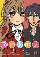 Toradora!Toradora!, volume 1