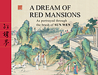 A dream of red mansions as portrayed through the brush of Sun Wen