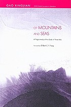 Of mountains and seas : a tragicomedy of the Gods in three acts