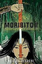 Moribito II : Guardian of the Darkness