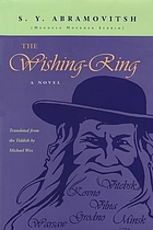 The wishing-ring : a novel