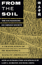 From the soil, the foundations of Chinese society : a translation of Fei Xiaotong's Xiangtu Zhongguo, with an introduction and epilogue