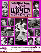 Great women in the struggle : an introduction for young readers