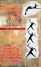 Anubis : a desert novel