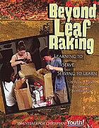 Beyond leaf raking : learning to serve/serving to learn
