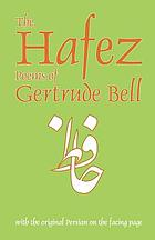 The green sea of heaven : fifty ghazals from the Díwán of Ḥáfiẓ