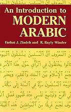 An introduction to modern Arabic