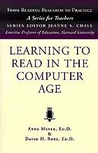 Learning to read in the computer age