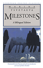 Milestones : a bilingual edition