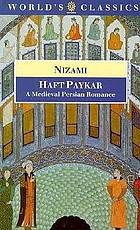 The haft paykar : a medieval Persian romance