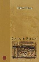 Gates of bronze