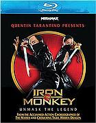 Tie ma liu Iron Monkey