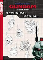 Mobile Suit Gundam Wing technical manual