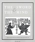 The sword & the mind