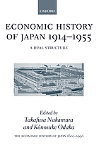 The economic history of Japan, 1600-1990