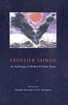 Frontier Taiwan : an anthology of modern Chinese poetry