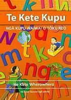 Te kete kupu : 300 essential words in Māori