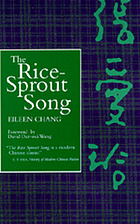 The rice sprout song : a novel of modern China