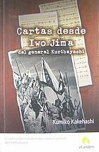 Cartas desde Iwo Jima del general Tadamichi Kurayashi