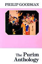 The Purim anthology