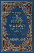 An English interpretation of the holy Quran : with full Arabic text