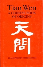 Tian wen : a Chinese book of origins