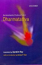 Bankimchandra Chattopadhyay's Dharmatattva