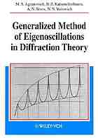 Generalized method of eigenoscillations in diffraction theory