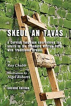 Skeul an tavas : a Cornish language coursebook for schools in the standard written form