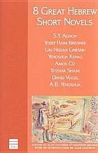 Eight great Hebrew short novels