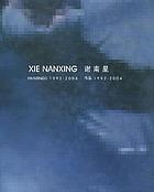 Xie Nanxing zuo pin, 1992-2004 = Xie Nanxing paintings, 1992-2004