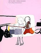 Amy Sillman, works on paper