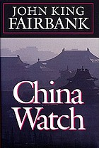 China watch