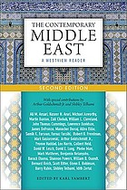 The Contemporary Middle East A Westview Reader