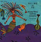 Mami Huade he yao guai = Mamy Wata and the monsterMamy Wata and the monster