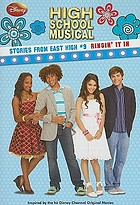 High school musical : ringin' it in
