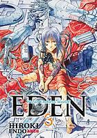Eden : it's an endless world!