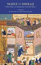 Hafiz of Shiraz : thirty poems : an introduction to the Sufi master