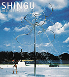 Shingu : message from nature