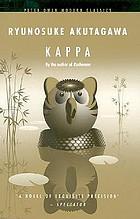 Kappa; a novel