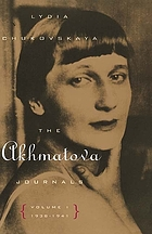The Akhmatova journals