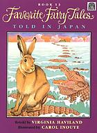 Favorite fairy tales told in Japan
