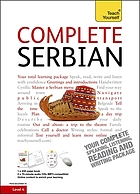 Complete Serbian