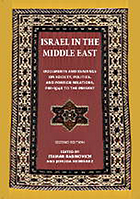 Israel in the Middle East : documents and readings on society, politics, and foreign relations, 1948-present